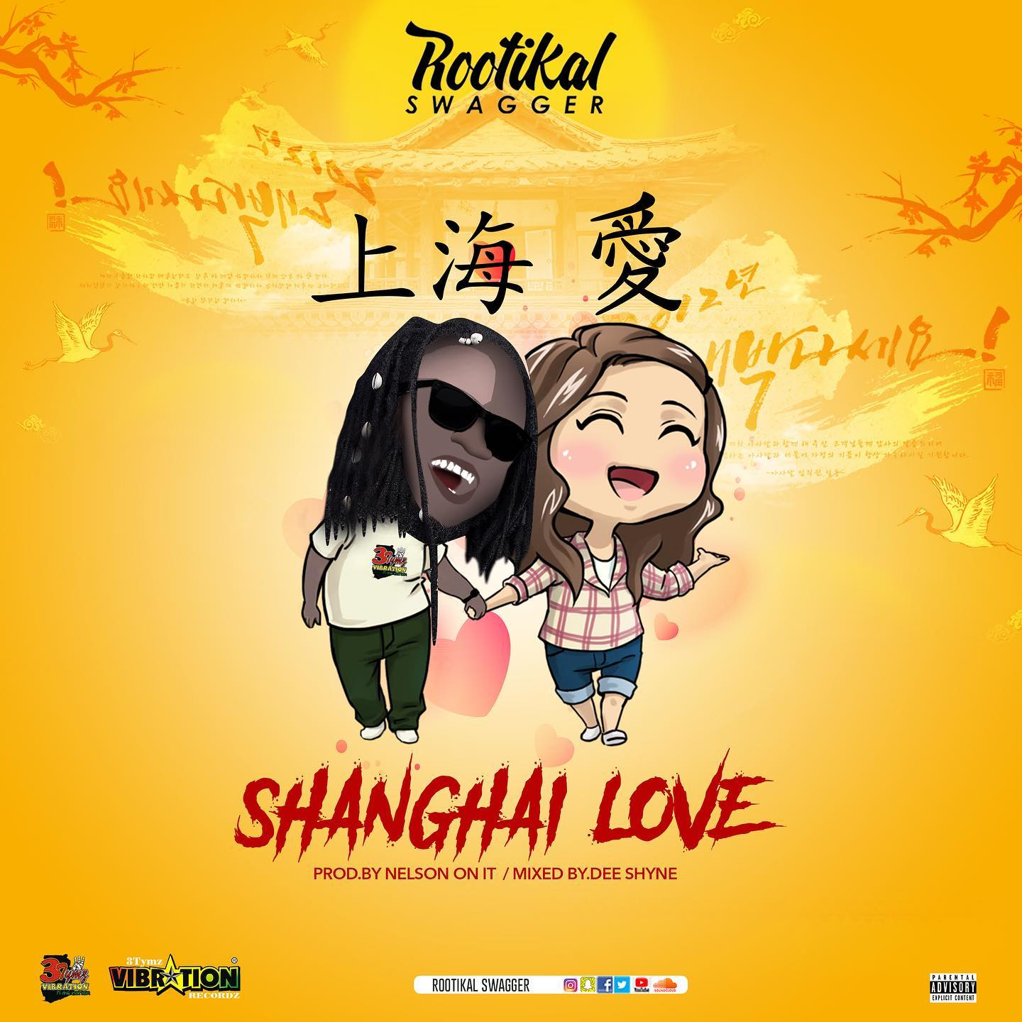 "New Music: Rootikal Swagger – ""Shanghai Love"""